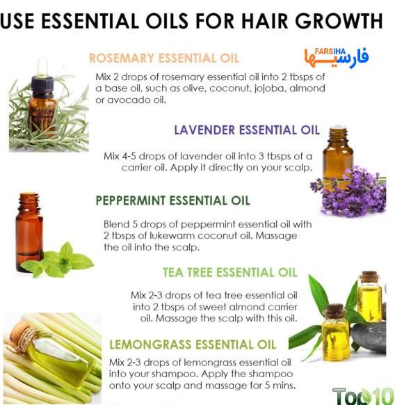 روغنهای گیاهی برای ریزش مو