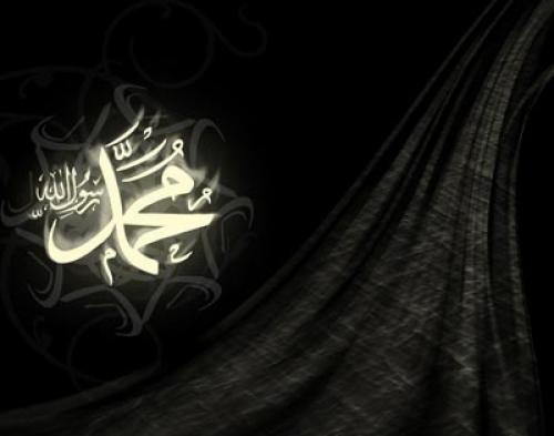 رحلت رحمة للعالمين،حضرت محمد(ص)تسلیت باد