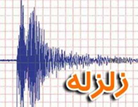 زلزله 4.5 ریشتری هم تهران را خراب میکند