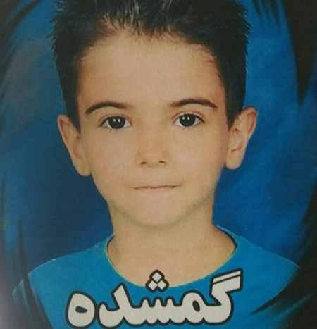ماجرای گم شدن پارسا قندی پسر 8 ساله (2)
