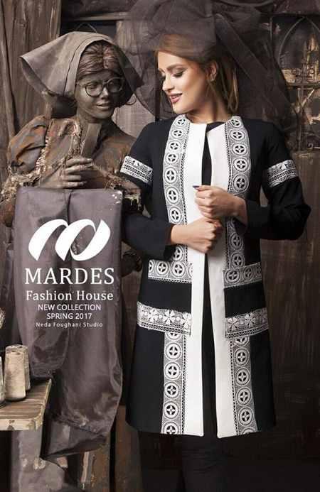 مدل مانتو مجلسی برند ماردس Mardes (7)