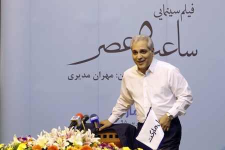 کلیپ مهران مدیری در اکران خصوصی ساعت 5 عصر