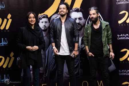 عکس های مراسم اکران فیلم زرد با حضور بهاره کیان افشار (10)