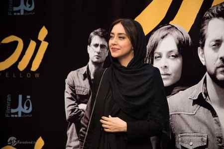 عکس های مراسم اکران فیلم زرد با حضور بهاره کیان افشار (11)