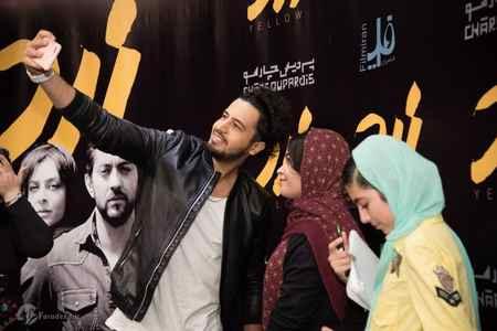 عکس های مراسم اکران فیلم زرد با حضور بهاره کیان افشار (3)