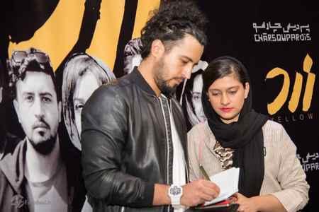عکس های مراسم اکران فیلم زرد با حضور بهاره کیان افشار (4)
