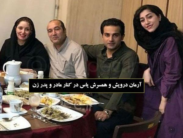 بیوگرافی آرمان درویش بازیگر و همسرش