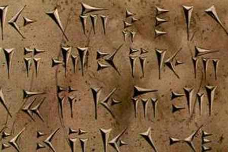 چه اقوامی خط را اختراع کردند به همراه نحوه پیدایش خط پارسی
