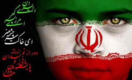 عکس پروفایل پرچم ایران با کیفیت عالی (6)