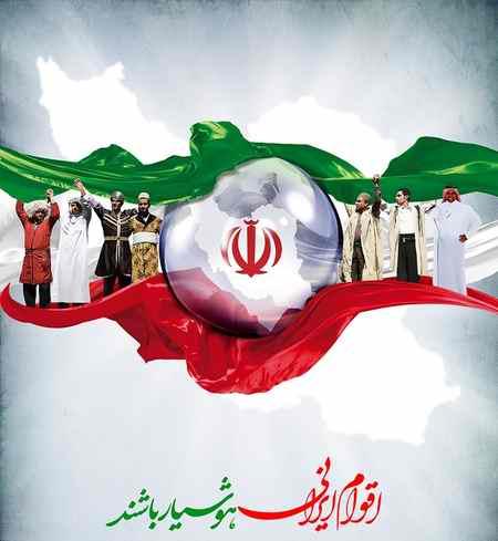 عکس پروفایل پرچم ایران با کیفیت عالی (7)