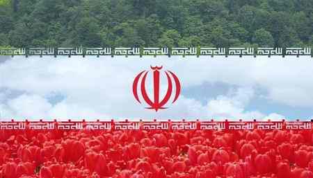 عکس پروفایل پرچم ایران با کیفیت عالی (8)