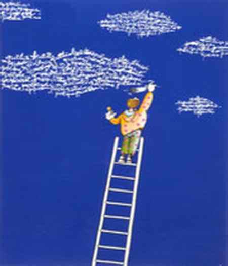 نقاشی درمورد حسن ظن با طرح های مختلف (3)