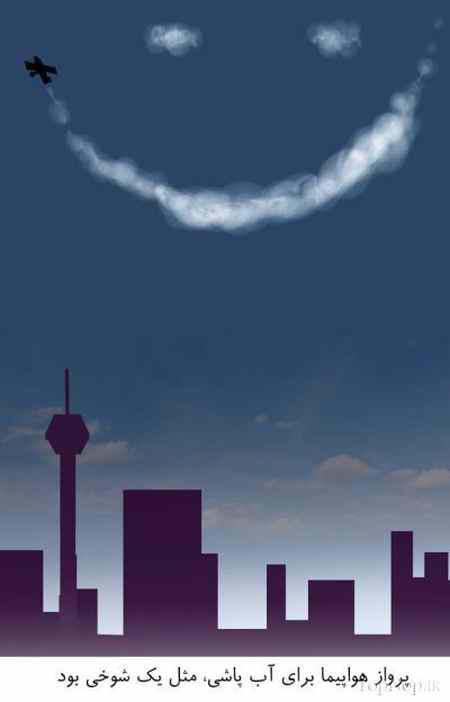 نقاشی در مورد آلودگی هوا (15)