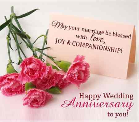 عکس برای تبریک سالگرد ازدواج (11)