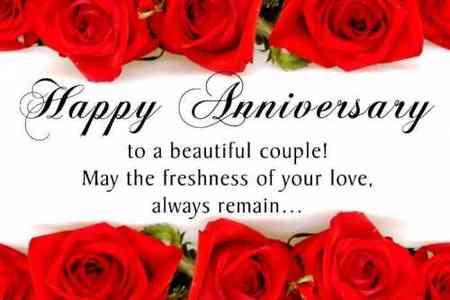 عکس برای تبریک سالگرد ازدواج (7)