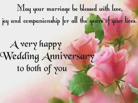 عکس برای تبریک سالگرد ازدواج (8)