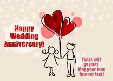 عکس برای تبریک سالگرد ازدواج (9)