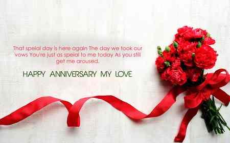 عکس فانتزی سالگرد ازدواج مبارک خاص (3)