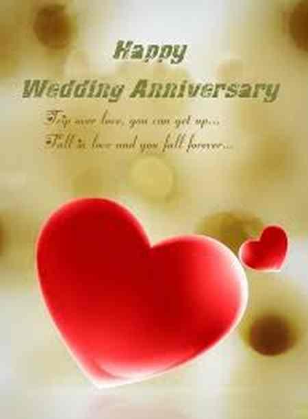 عکس فانتزی سالگرد ازدواج مبارک خاص (7)
