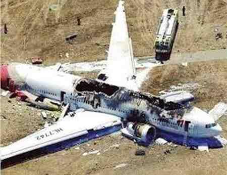 همه ی سرنشینان هواپیمای یاسوج سمیرم جان باختند