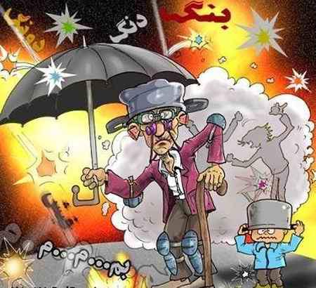 نقاشی در مورد چهارشنبه سوری طنز و کاریکاتور (10)