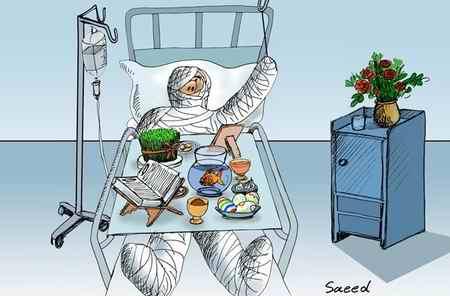 نقاشی در مورد چهارشنبه سوری طنز و کاریکاتور (15)