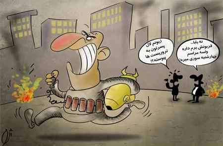 نقاشی در مورد چهارشنبه سوری طنز و کاریکاتور (17)