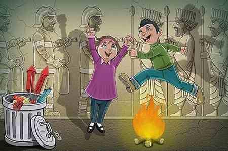نقاشی در مورد چهارشنبه سوری طنز و کاریکاتور (8)