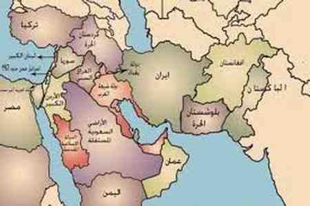 منظور از خاورمیانه چیست