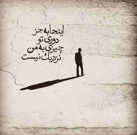 عکس نوشته خیلی غمگین (3)