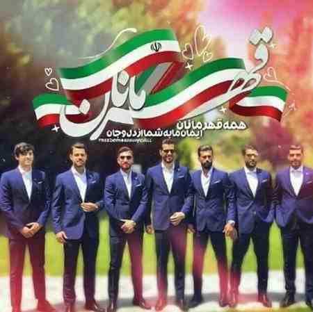 عکس نوشته تیم ملی فوتبال ایران (8)