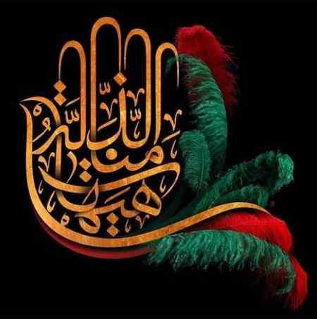 عکس نوشته اسم حسین برای پروفایل (2)