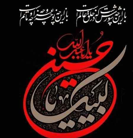 عکس نوشته اسم حسین برای پروفایل (3)