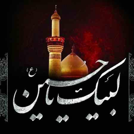 عکس نوشته اسم حسین برای پروفایل (8)