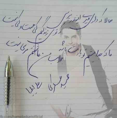 عکس نوشته جواب من عاشقتم مرسی نیست (5)