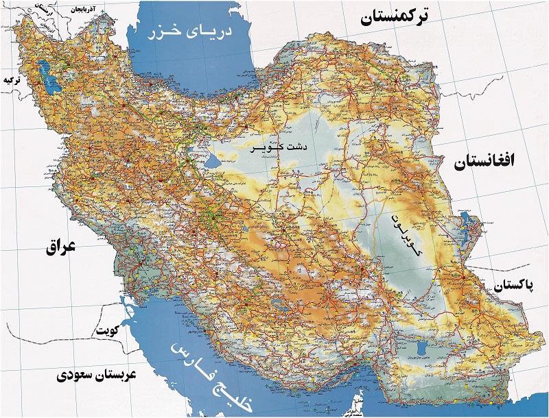 جغرافیا کشور ایران