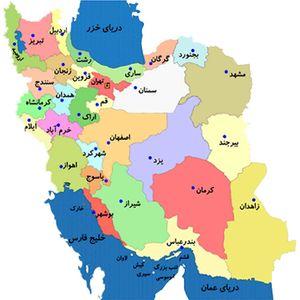 شهرهای ایران