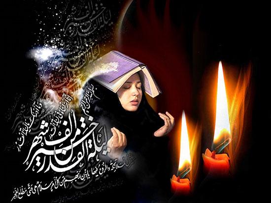 عکس پروفایل دخترانه شب قدر