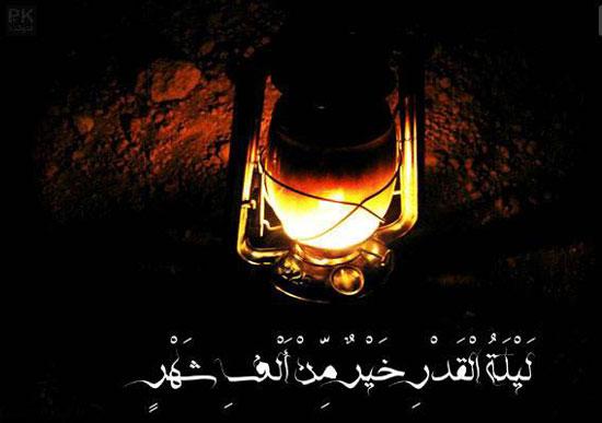 عکس های زیبا برای پروفایل شب قدر