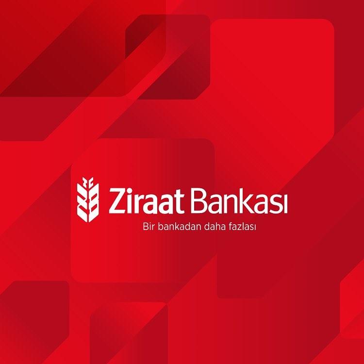 سود زراعت بانک