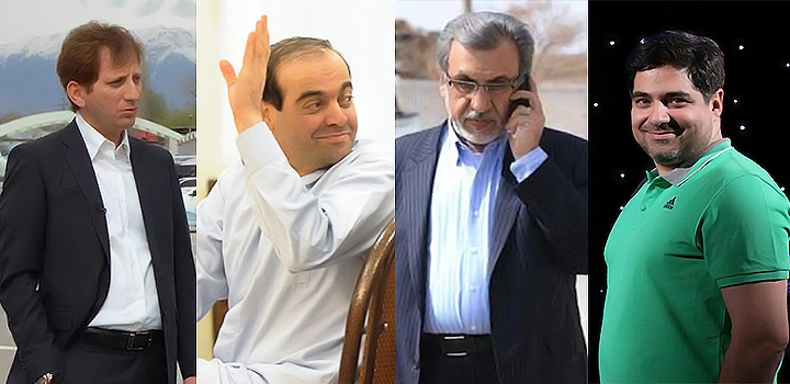 با بزرگترین اختلاس گران تاریخ ایران آشنا شوید/ از سیاسیترین فساد مالی تا گم شدن دکل نفتی!+ تصاویر