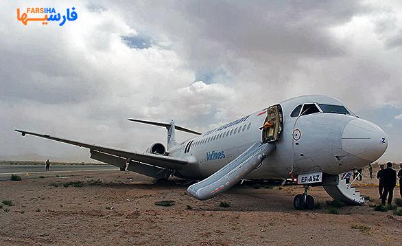 بایدها و نبایدهای فرود اضطراری هواپیما