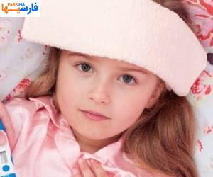 علائم آنفولانزای خطرناک در کودکان