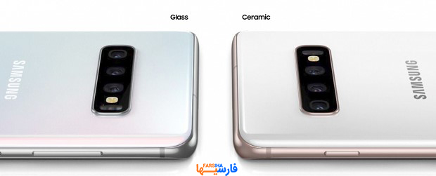 گلکسی اس 10: مدل سرامیکی سمت راست و مدل شیشه ای سمت چپ