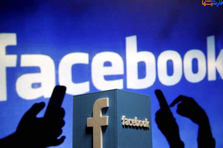 کنفرانس سالانه فیسبوک به دلیل کرونا لغو شد