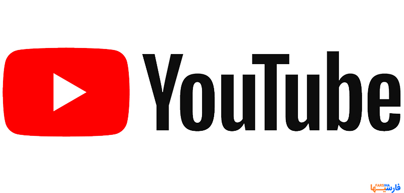 سود یوتیوب از ویدیو های درمان جعلی ویروس کرونا!