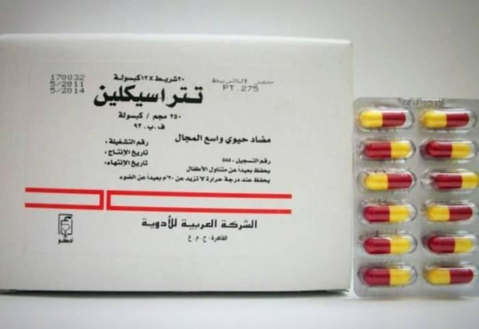 مضرات کپسول تتراسایکلین