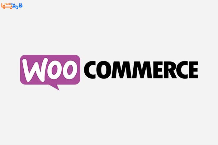 آسیبپذیری جدید افزونه WooCommerce
