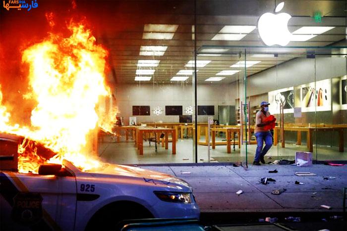تعطیلی فروشگاههای اپل در آمریکا به دلیل شورش !