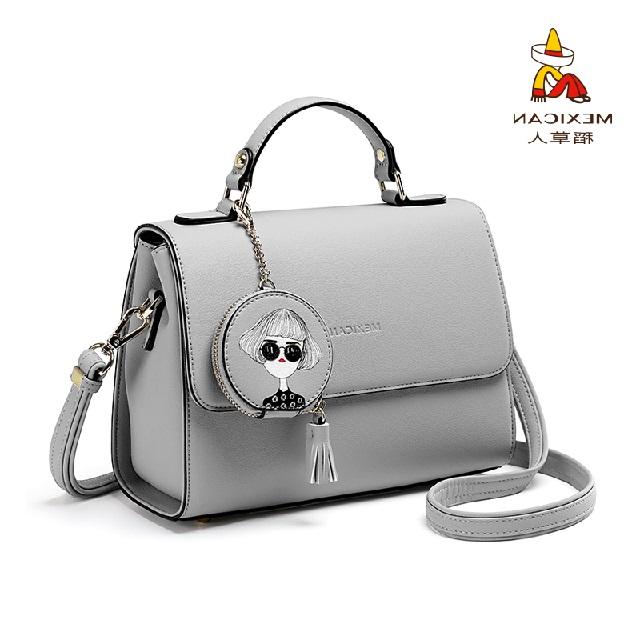 مدل کیف های دوشی زنانه